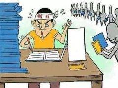 京翰教育:别让苦刷题耽误了孩子