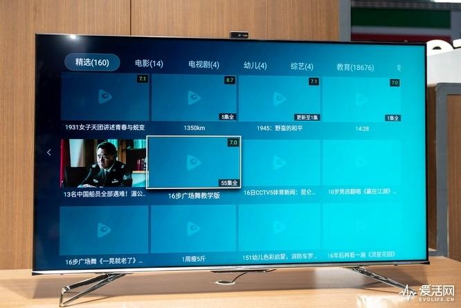 海信推出社交电视S7 内置众多棋牌桌游等
