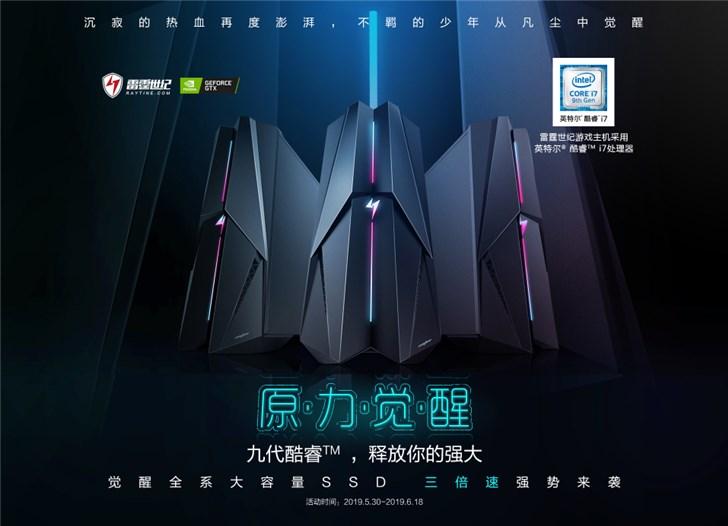 winxp 序列�,雷霆世�o�X醒系列游�蛑�C明日零�c�_售 搭�dWindows10操作系�y