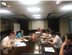 中国华阳集团党委组织召开年度上