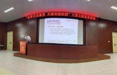 平安普惠厦门举办金融知识进校园