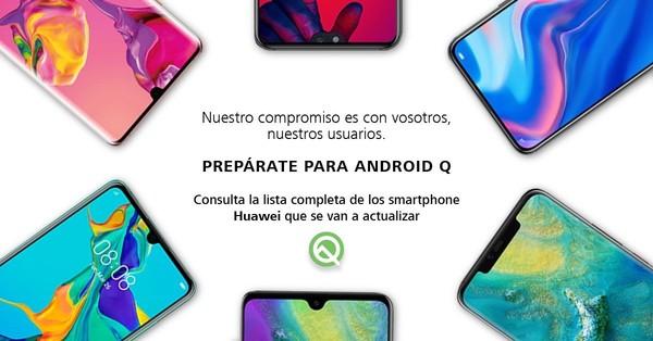 华为宣布Android Q首批升级计划