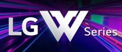 LG W系列在印度正式推出 支持前