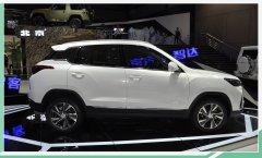 北京汽车智达X3将于7月4日预售