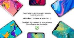 华为官方宣布Android Q升级计划