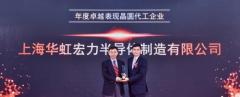 华虹半导体宣布第三代90纳米嵌入