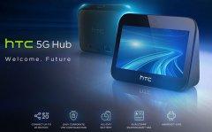 英国运营商EE宣布5G移动宽带计划 选用HTC设备