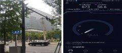 四川移动和华为在成都高新南区开通全球首个5G杆站 下载速率达873Mbps