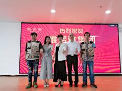恭贺唯诺雅集团荣获CCTV优选品牌