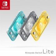 任天堂悄然发布Switch Lite 电池续航略微提升