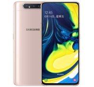 三星Galaxy A80开启预约 搭载骁