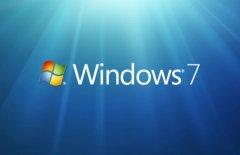 Windows 7将于2020年1月14日停止支持