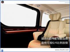 丰田全新一代MPV四季度正式上市 将匹配E-Four电控四驱系统
