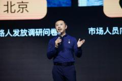 """中国智能贩卖机行业对日本实现弯道超车 支付宝成为""""关键先生"""""""