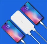 Redmi发布两款型号Redmi充电宝新品 7月23日上午10点首卖