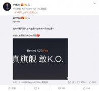 红米手机官方正式公布Redmi首张6400万像素样片