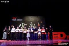 "TEDxYouth@凤凰街2019年度""少数""大会圆满落幕"