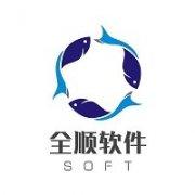 【报表开发案例】物流、ERP管理系统中的报表开发与维护模式