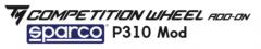 图马思特再添两款方向盘盘面及一款飞行模拟加装摇杆