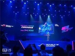 华硕Swift PG65UQ巨幕电竞显示器正式亮相 售价34999元