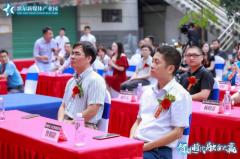 漳州歌尔新媒体产业园正式开园