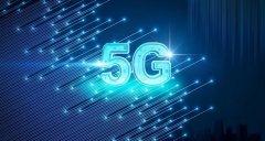发达海湾地区率先推出5G服务 已