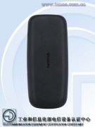 """诺基亚新款""""功能机""""105亮相工信部 电池容量为800mAh"""