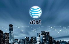 AT&T在纽约市为商业客户开启
