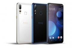HTC Desire 19+即将登陆欧洲市场