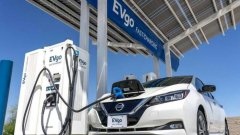 日产和EVgo充电网络将获得200个快速充电站 每个提供100kW充电功率