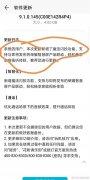 荣耀智慧屏明天下午正式发布 将搭载华为自研鸿蒙操作系统