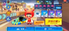 腾讯云发布小游戏联机对战引擎