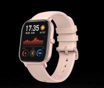 华米公布新款智能手表外观 屏幕P