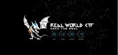 长亭科技2019 Real World CTF网