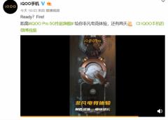 iQOO 官方发布iQOO Pro性能视频 安兔兔跑分实测数据达50万分