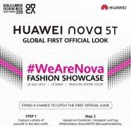 华为nova 5T将于8月25日正式发布 前置摄像头为3200万像素