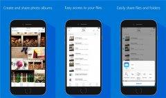 微软OneDrive iOS测试新版 改进i