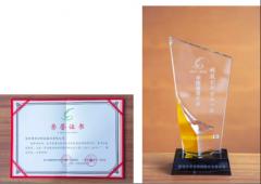 """卓宝科技荣获""""中国建筑防水科技"""