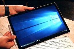 """微软一项名为""""锁定机制""""专利曝"""