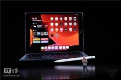 苹果七代iPad发布 搭载A10 Fusio