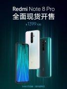 Redmi Note 8 Pro全面现货开售