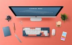 "IQUNIX推出""珊瑚海""F96机械键盘 售价996元起"