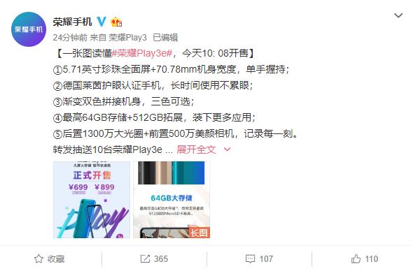 http://www.jindafengzhubao.com/xingyedongtai/26316.html