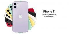 苹果iPhone 11和iPhone 11 Pro已开始发货