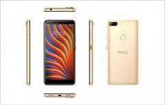 HTC Wildfire手机经典回归 支持