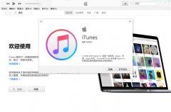 苹果iTunes Windows版12.10.0.7