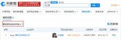 腾讯征信有限公司现任法定代表人为腾讯副总裁林海峰