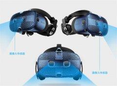 HTC VIVE Cosmos 智能VR眼镜即将