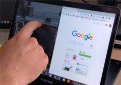 谷歌Chrome OS 77正式版发布 新