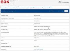 RedmiBook通过ECC认证 搭载25W M